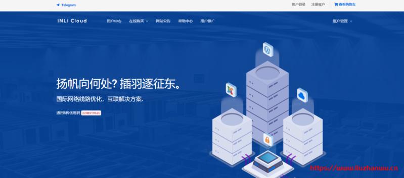 #NAT#引力主机:2核/512M/10G SSD/2TB/200Mbps/Kvm/广州移动/月付47.2元-艾博网
