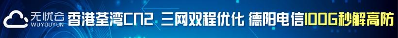 #新商家#天生云:香港CN2/美国CEAR机房,2核/4G/100G/4Mbps不限/香港/月付38元-艾博网