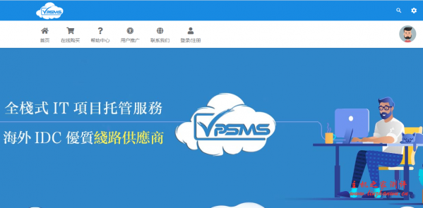 VpsMS洛杉矶安畅GIA-CN2服务器双十一优惠活动-艾博网