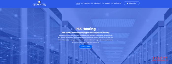 PSK Hosting:$15/年/1GB内存/30GB空间/2TB流量/1Gbps带宽/KVM/洛杉矶-国外主机测评