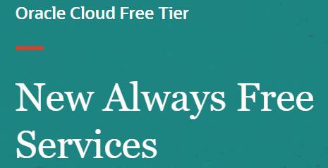 Oracle Cloud - 甲骨文云主机各机房测试IP-国外主机测评