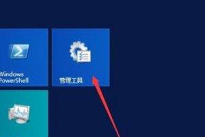 如何重置Windows Server 2012管理员密码-国外主机测评