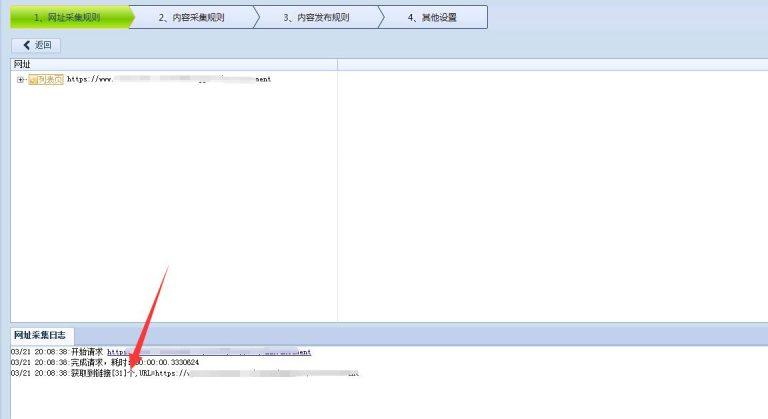 解决火车头采集器https报Object reference not set to an instance of an object错误-国外主机测评
