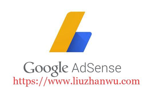 使用JS文件調用Google AdSense廣告的方法-国外主机测评