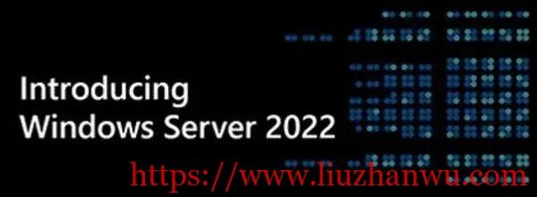 微软全新Windows Server 2022正式发布,附镜像免费下载地址-国外主机测评